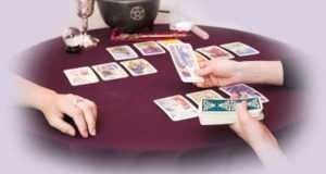 Гадание на циганских картах онлайн на любимого